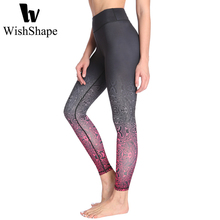 Yoga Pants With Pocket Sport Leggings Push Up Print Breathable Fitness Tights 2018 Sexy Women Workout Running Jogging Trousers