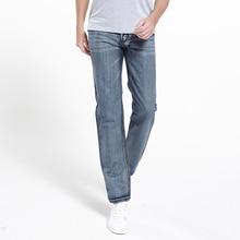 Retro Straight Denim Jeans