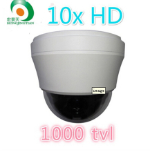 Mini four Inch Excessive velocity 1000 tvl half of.eight cmos digital zoom three.9-39mm cctv digital camera surveillence