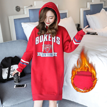 new tide mother Korean version of the fashionable large size of the long period of pregnant women sweater dress