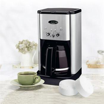 10 sztuk paczka akcesoria kuchenne ekspres do kawy Espresso czyszczenie do oczyszczania z pryszczy tabletka do czyszczenia tabletka musująca środek do usuwania kamienia tanie i dobre opinie CN (pochodzenie) 10pcs Inne
