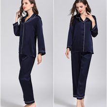 100% Pure Silk Women's Classical Pajama Set Sleepwear Nightg