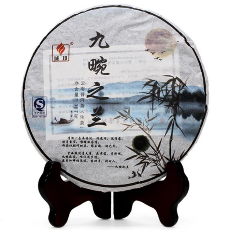 2009 year yunnan Premium Chinese tea puerh raw pu er 357g Puer tea Pu er China