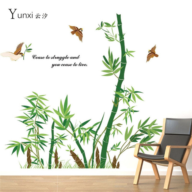 YunXi Bamboo Wall Sticker Vinyl Wall Stickers For Kids Rooms Home Decor Bathroom Sofa Wall Decals  sc 1 st  AliExpress.com & YunXi Bamboo Wall Sticker Vinyl Wall Stickers For Kids Rooms Home ...