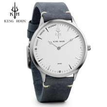 KH New Top Luxury Watch Men Brand Men's Watches Ultra Thin Stainless Steel Mesh Band Quartz Wristwatch Fashion casual watch