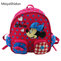 HOT Small Minnie Mouse Little Baby Children Girls Backpacks Cartoon School Bag For Kids 2 5