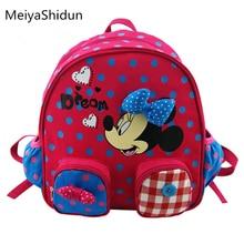HOT Small Minnie Mouse Little Baby Children Girls Backpacks Cartoon School Bag for Kids 2-5 Years old mochila gifts kindergarten