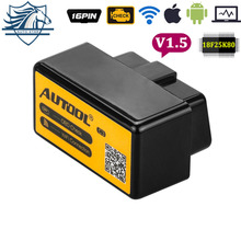 цена на C3 ELM327 V1.5 WiFi Bluetooth OBD2 Obd II Diagnostic Tool Adapter Automotive Scanner PIC18F25K80 Car Can Bus Android IOS
