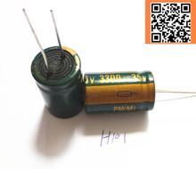 4 шт./лот H101 низким ESR/импеданс высокая частота 35 В 3300 мкФ алюминиевый электролитический конденсатор Размер 16*25 3300uf35v