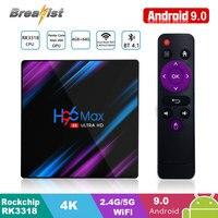 BREAKIST H96 MAX RK3318 caja de TV inteligente Android 9,0 4 GB de RAM 64 GB 4 K WiFi reproductor de medios IP TVbox apoyo Netflix, Youtube 4 K KDMC IPTV