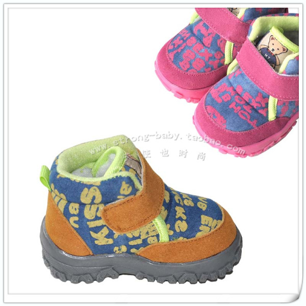 Winter soft outsole toddler shoes male female child large cotton thermal baby shoes snow boots