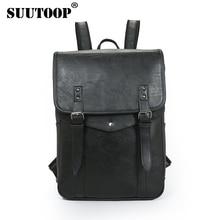 SUUTOOP Girls Laptop Bags