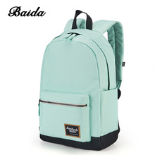 BAIDA Fashion Backpack Women Leisure Travel Rucksacks for Girls Teenager Cool Contrast Color Preppy Style School Bag