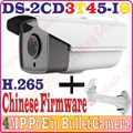 Chinese Firmware New 4MP POE IP camera DS-2CD3T45-I8 with array LED long IR distance 80m for Outdoor use waterproof IPC web cam