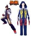 Tekken 6 Jin Kazama outfit Cosplay Costume