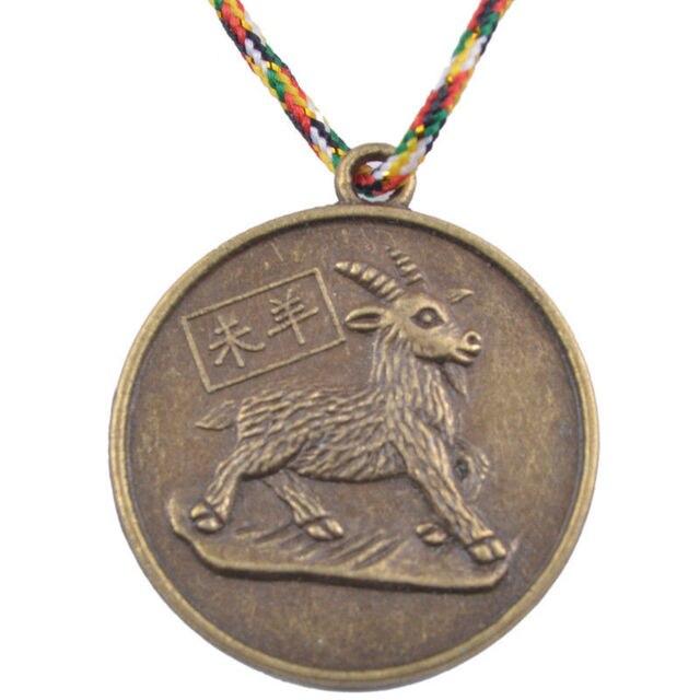 Domba Zodiak Cina Pesona Liontin Koin Keberuntungan Feng Shui Lima