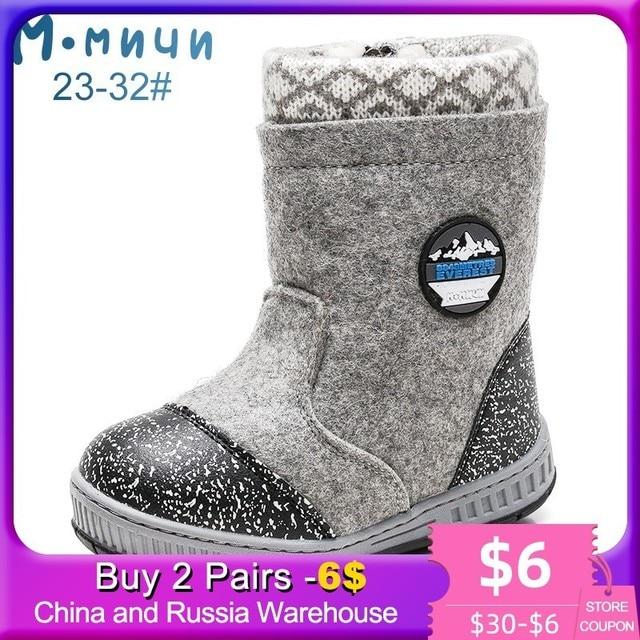 MMNUN צמר ילדי חורף נעליים עם רקמת קרחון הרגיש מגפי נערי נעלי חורף שלג מגפיים לפעוטות ילדים 23- 32 ML9425AC