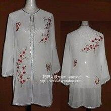 Customize Chinese Tai chi clothing taiji sword shawl wushu performance veil kungfu clothes for men women boy children girl kids