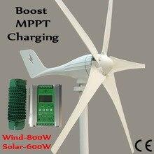 600W Wind Turbine Generator+Boost MPPT charging Wind Solar Hybrid Controller 1400W for 800W wind generator and 600W solar panels цена