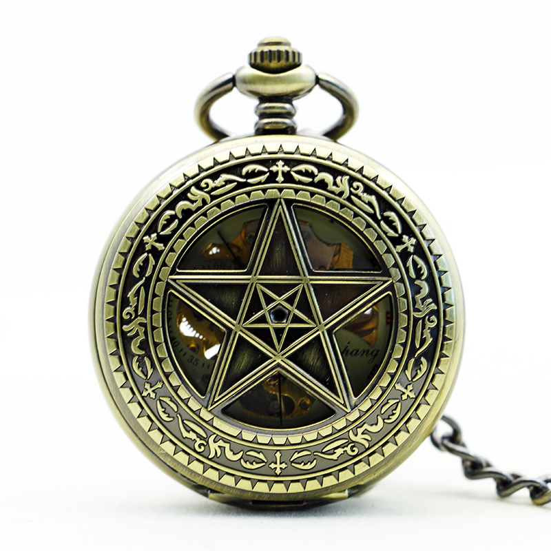 Creative Classic Five-Pointed Star Hollow Bronze Clamshell Fully Automatic Mechaincal Pocket Watch For Men Women PJX1166