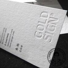 400grm белая бумажная визитная карточка с выгравированный логотип без color-500pcs по дизайну
