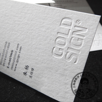 400grm white paper business card with de