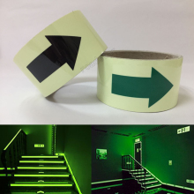 50mmX2m Photoluminescent tape glow in the dark lasting 4 hours Luminous film for safety