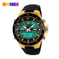 SKMEI Brand Casual Men Sports Watches Digital Quartz Women Fashion Dress Wristwatches LED Dive Military Watch relogio masculino
