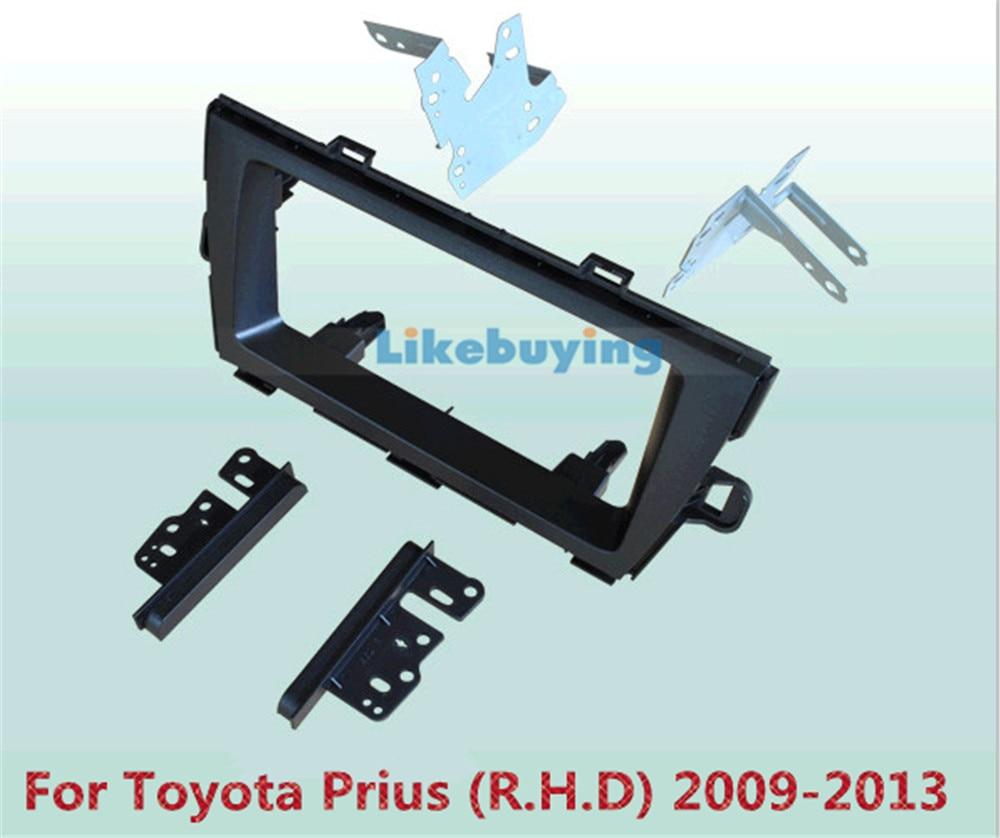 2 Din Car Frame Dash Kit /Car Fascias / Mount Bracket Panel For Toyota Prius  2009  2010 2011 2012 2013