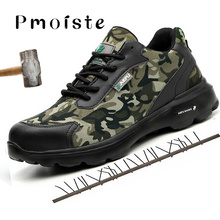 Men work safety boots Large size 44-48 Air mesh Steel toe Lace up Working shoes for men Camouflage 2019 New sneakers