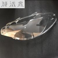 E71 X6 lens lampshade Plastic transparent glass Lens shield Lamp protection plastic for bmw E71 X6 2008 2013 Headlight cover Lamp Hoods     -
