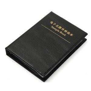 Image 3 - 1 шт., черный зажим 0603 1% SMD, фотоальбом 170 значений 50 шт./значение 8500 шт., Фоторезисторы