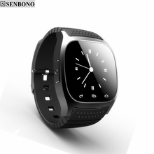 Bluetooth Music Player Smart Watch With LED Alitmeter  Pedometer