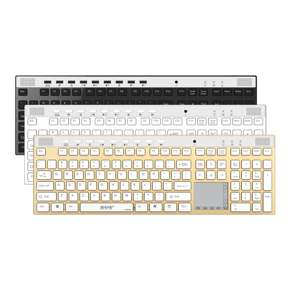 maorong trading multifunctional wired keyboard microphone handwriting pad keyboard with speaker. Black Bedroom Furniture Sets. Home Design Ideas