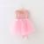 EL CCSME DHL Envío Gratis 2016 Del Verano Nuevos Vestidos de La Muchacha Del Arco Lentejuelas de Plata Gris de Gasa Vestido de Tirantes Niños Princesa Vestido de Lentejuelas de la Chispa
