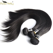 Peruvian Hair Weave Bundles Natural Black Color Remy Straight Human Extension 1/3/4 Pieces 8-30inch Ross Pretty