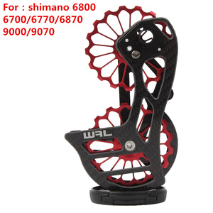 Image 5 - Bicycle carbon fiber ceramic rear derailleur 17T pulley Guide Wheel for Shimano 6800 R7000 R8000 R9100 R9000 bicycle accessories