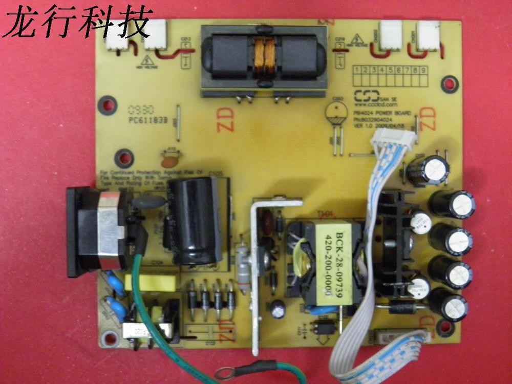 Free Shipping> tricolor 97CM 96CM 96BM 997CM SAN1910 high voltage power supply board board PI94024-Original 100% Tested Work