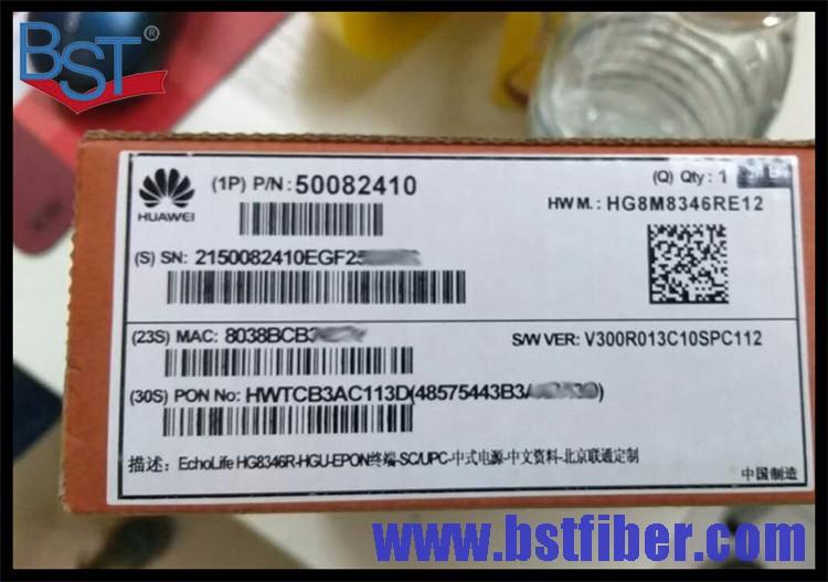 HG8346R EPON (2)