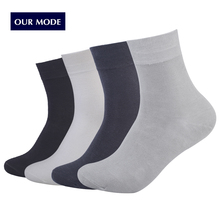 OUR MODE men spring autumn brand bamboo fiber socks male gray business socks 4pairs/lot