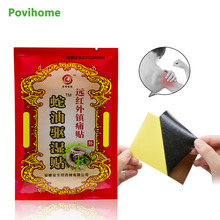 24pcs/3Bags Chinese Medical Plasters Snake Oil  For Muscle Pain Relieving Patch Arthritis Pain Patchs Health Care D1501 32pcs 4bags chinese medical plasters snake oil for muscle pain relieving patch arthritis pain patchs health care d1502