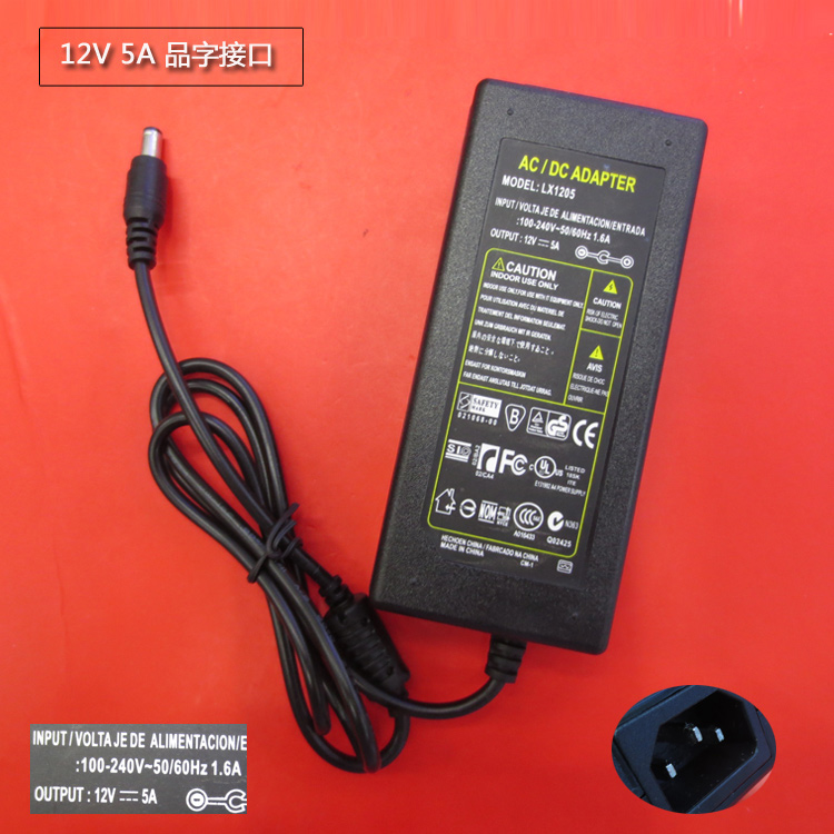 LX1205 12V5A LED Drive AC 100V-240V 12V 5A 60W LED strip Lighting Transformers power adapter Power Supply for Imax LED 5050 2835