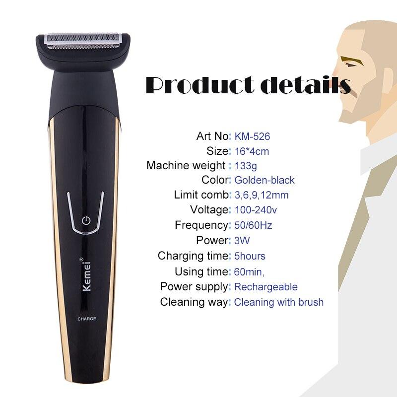 100-240V kemei 5 in 1 electric shaver hair trimmer titanium clipper beard razor men styling tools shaving machine for barber 1