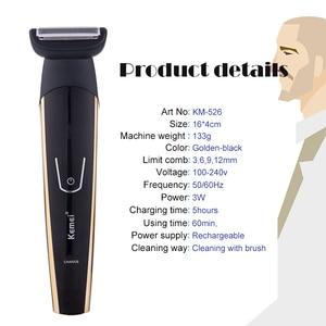 Image 2 - 100 240V kemei 5 ב 1 חשמלי מכונת גילוח שיער גוזם titanium קליפר בירד תער גברים סטיילינג כלים גילוח מכונה למספרה