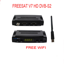Free sat V7 5pcs  with USB Wifi DVB-S2 HD Satellite TV Receiver Support PowerVu Biss Key Ccam Newcm Youporn