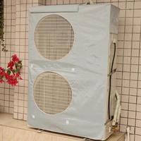 Home Outdoor Central Air Conditioning Housing Dust Cover Dustproof Air Conditioning Dust Cover Household Merchandises