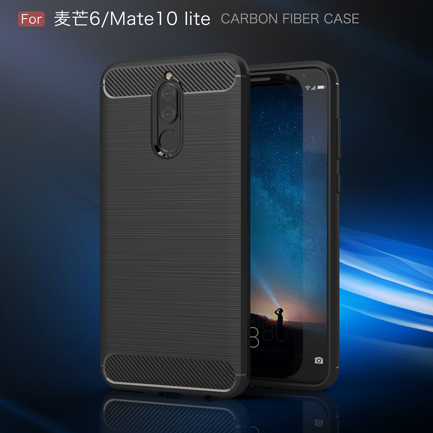 Cover Huawei Mate 10 Lite Case Silicone Cover Case for Huawei Mate 10 Lite Phone Case for Huawei Mate 10 Lite Phone Bag HATOLY