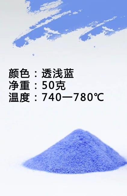 70 цветов, эмалированный порошок для украшения ювелирных изделий, натуральный материал, нетоксичный антикоррозийный 50 г/бутылка, импортная качественная ссылка 1 - Цвет: 21