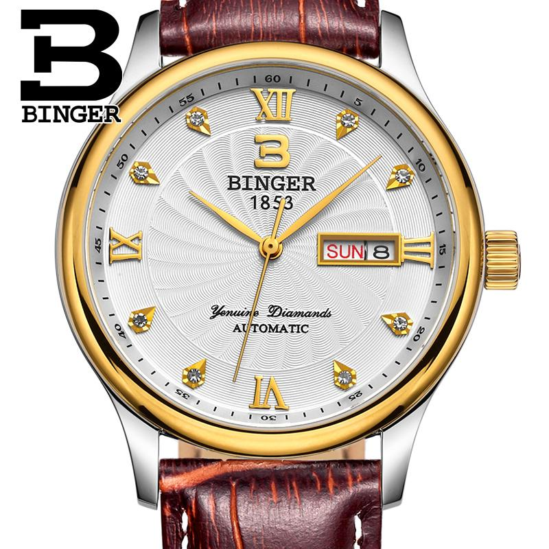 Switzerland men Wristwatches luxury brand watches BINGER luminous Quartz Wristwatches leather strap Waterproof B603B 10