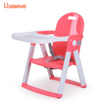 I.believe multifunction foldable and ultra light plastic materinal baby dining chair